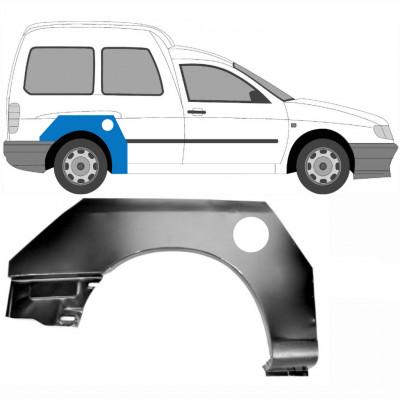 VW CADDY SEAT INCA 1995-2004 REAR WHEEL ARCH / RIGHT