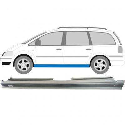 VW SHARAN F GALAXY 1995-2010 FULL SILL REPAIR PANEL / LEFT