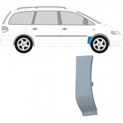 VW SHARAN F GALAXY 1995-2010 FRONT WING REPAIR PANEL / RIGHT