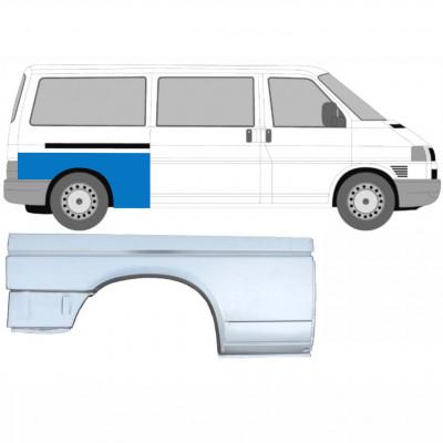 VW T4 1990-2003 LWB REAR WING REPAIR PANEL / RIGHT