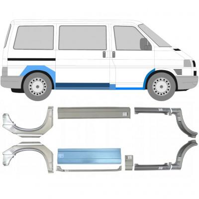VW T4 1990- SWB/MWB 10x REPAIR PANEL SILL WING / SET