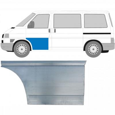 VW T4 1990-2003 FRONT DOOR OUTER SKIN PANEL / LEFT