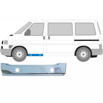 VW T4 1990-2003 FRONT DOOR INNER SILL PANEL / LEFT