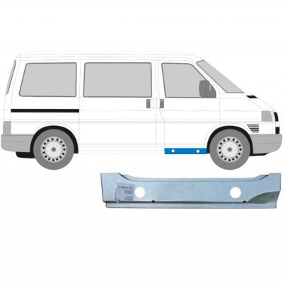 VW T4 1990-2003 FRONT DOOR INNER SILL PANEL / RIGHT