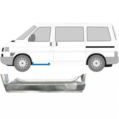 VW T4 1990-2003 FRONT DOORSTEP SILL PANEL / LEFT
