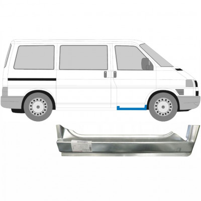 VW T4 1990-2003 FRONT DOORSTEP SILL PANEL / RIGHT