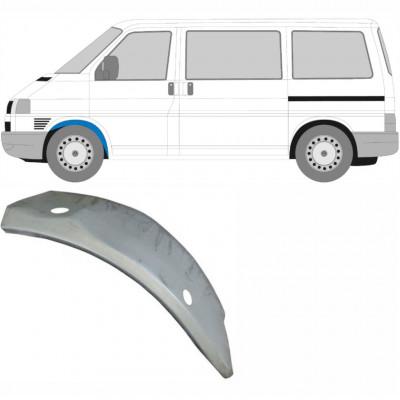 VW T4 1990-2003 FRONT INNER WHEEL ARCH PANEL / LEFT