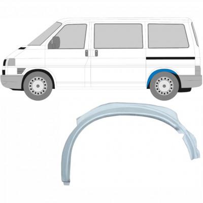 VW T4 1990-2003 INNER REAR WHEEL ARCH PANEL / LEFT