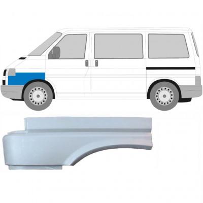 VW T4 1990-2003 FRONT WING REPAIR PANEL / LEFT