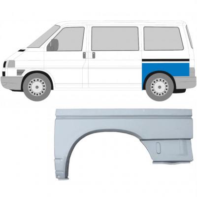VW T4 1990-2003 SWB REAR WING REPAIR PANEL / LEFT