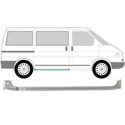 VW T4 1990-2003 SLIDING DOOR SILL DOORSTEP / RIGHT
