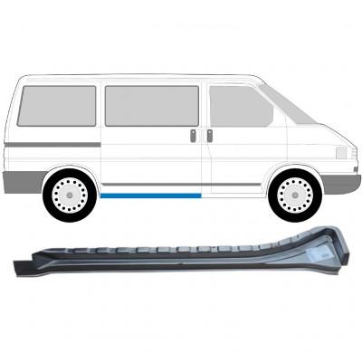 VW T4 1990-2003 SLIDING DOOR INNER SILL PANEL / RIGHT