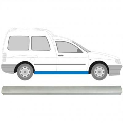 VW CADDY S INCA 1995-2004 SILL REPAIR PANEL / RIGHT = LEFT