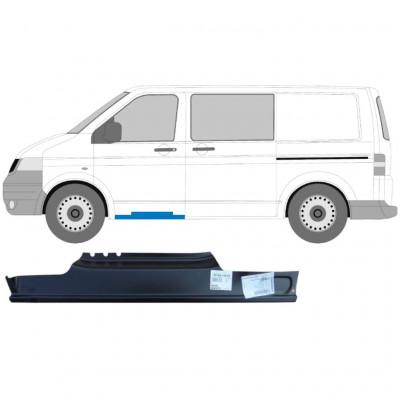 VW T5 2003-2015 FRONT DOORSTEP SILL / LEFT