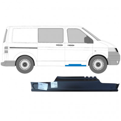 VW T5 2003-2015 FRONT DOORSTEP SILL / RIGHT