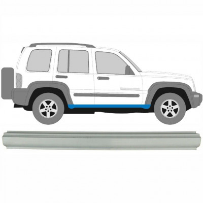 JEEP LIBERTY 2001-2008 SILL REPAIR PANEL / RIGHT = LEFT