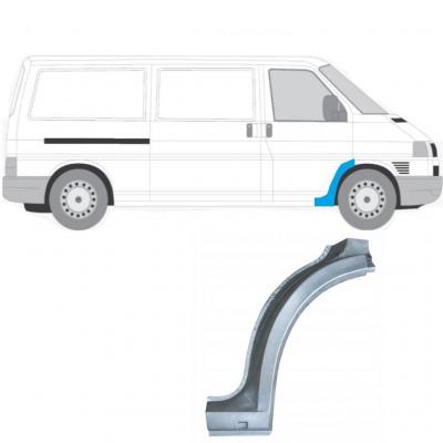 VW VOLKSWAGEN TRANSPORTER T4 1990-2003 FRONT WHEEL ARCH REPAIR PANEL RIGHT